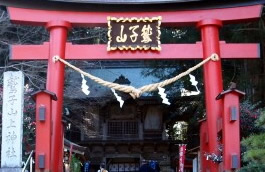 鷲子山上神社