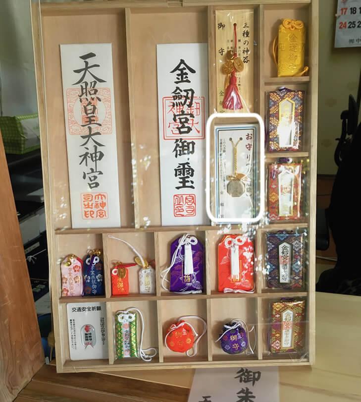 金沢 ぐう きん けん 経営者も参拝する金運神社「金劔宮(きんけんぐう)」の行き方など