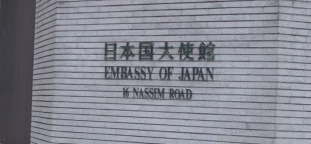 大使になるには?大使館で働くには?≪年収や仕事内容≫