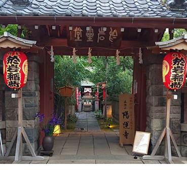 縁切り 神社 東京 最強 怖いほど効果的!関東の悪縁切り神社&悪縁切り寺4選