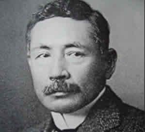 souseki
