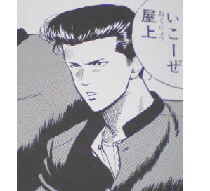 mmiyoyhei