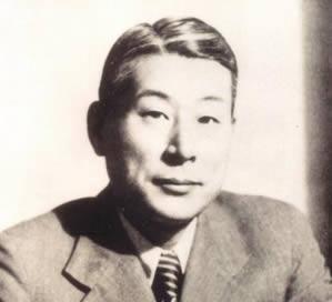 chifuen
