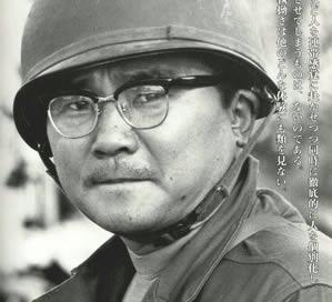 kaikouken