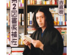 mmatayoshii