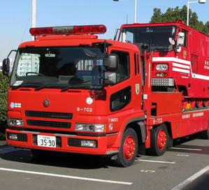 firemansq