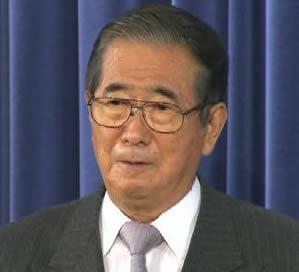 shinishi