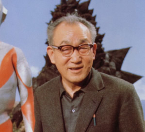 tsuburaya