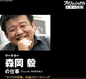 tsuyosi_m