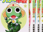 keroro