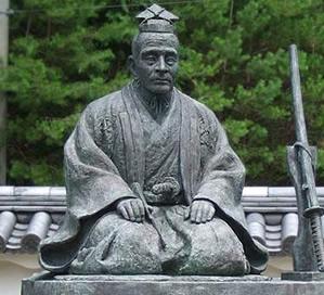 genshishiroku