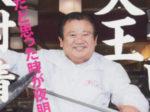 ki_kiyoshi